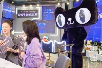 38大促顶流助阵,鹿晗现身天猫小黑盒x薇娅viya超级上新直播间