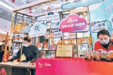 北京消费季发放百亿消费券