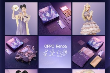 天猫小黑盒携手OPPO独家首发星黛紫,异业跨界引领品牌破圈增长